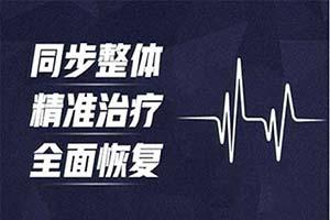 福州白癜风医院告诉你如何在治疗中防复发